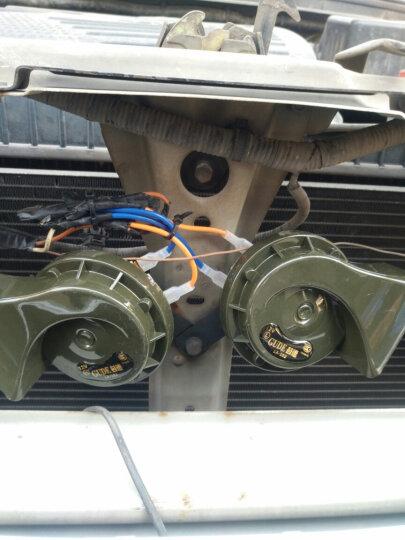 鼓德 汽车鸣笛警报器喇叭超响12V蜗牛喇叭电子高低音防水型 防盗喇喇叭警笛 蜗牛喇叭黑色 晒单图