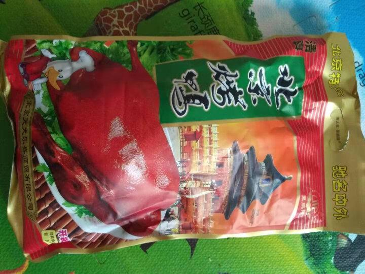 聚鹏隆 老北京烤鸭 800g 真空包装 原味烤鸭礼盒熟食 晒单图
