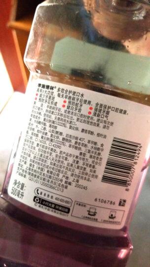 李施德林 (Listerine) 漱口水 多效全护 500mL  (新老包装随机发货) 晒单图