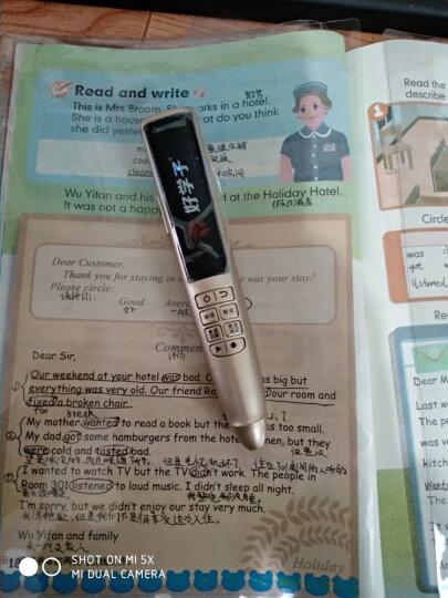 好学子(HAOXUEZI) 英语点读笔小学语数英初中高中课本同步点读机英语同步学习机  9.点读笔+成人版概念1-2册点读版书 晒单图