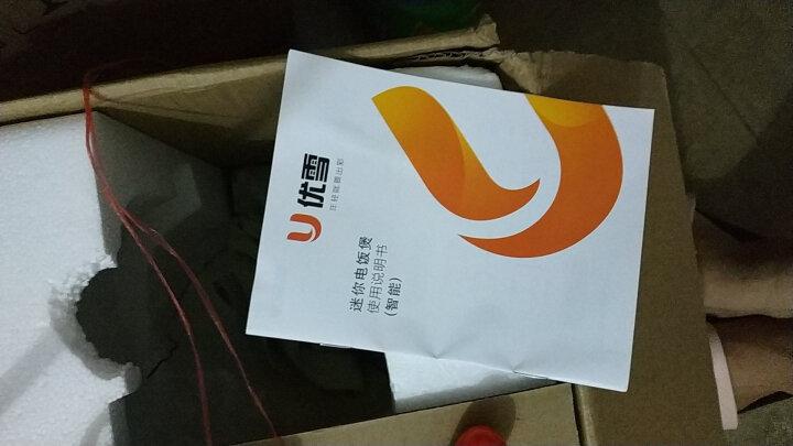 优雪(youxue)电饭煲小迷你电饭锅家用智能预约宿舍学生煲1-2-3人2L 白色(标准版) 晒单图