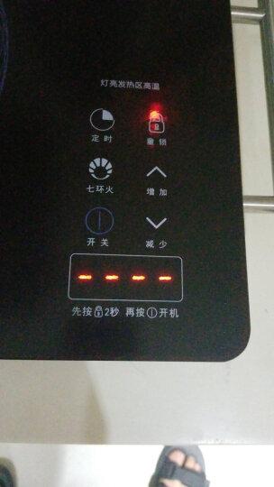 忠臣(loyola)电陶炉电磁炉家用茶炉纤薄机身升级2400W大火力大炉盘大功率有童锁LC-EA3S 晒单图