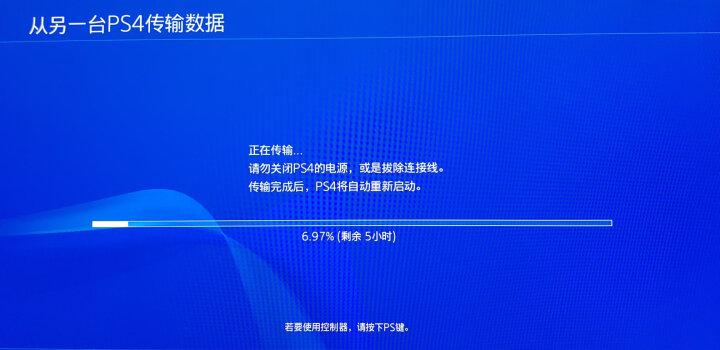 索尼(SONY)【PS4 Pro国行主机】PlayStation4Pro 电脑娱乐 PS4游戏机 Pro 1T 黑色+金色手柄 晒单图