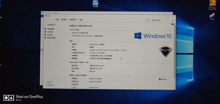 机械师T90 游戏本八代i7-8750H/GTX1050 4G独显/炫彩键盘吃鸡轻薄游戏笔记本电脑 银色 远行版i7-8750H/8G/240G固态 晒单图