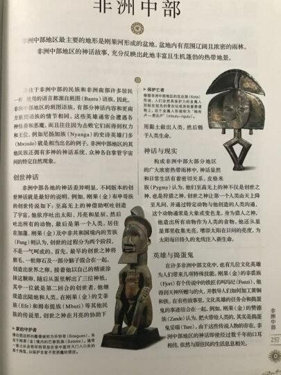 DK经典:神话与传说:图解古文明的秘密 晒单图