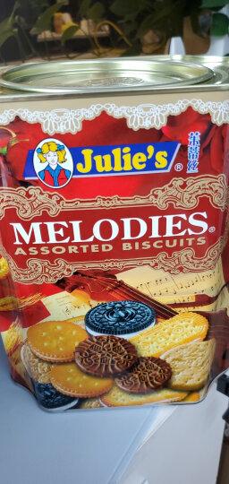 马来西亚进口 茱蒂丝(Julie's) 美旋律什锦饼干 礼盒 658.8g 晒单图