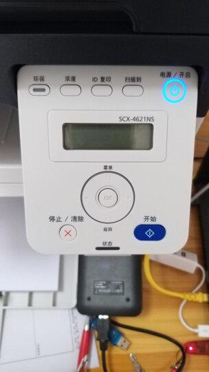 惠普三星(SAMSUNG)SCX3401黑白激光打印机 办公家用打印复印扫描打印机 A4多功能一体机 三星SCX-4621NS打印复印扫描 网络打印 晒单图