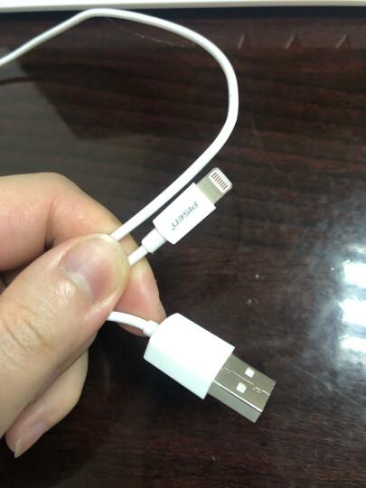 品胜(PISEN)苹果数据线1.5米 iPhone11/Xs Max/XR/X/8手机充电线 通用苹果6/7/8P iPad Air/Pro USB电源线 晒单图
