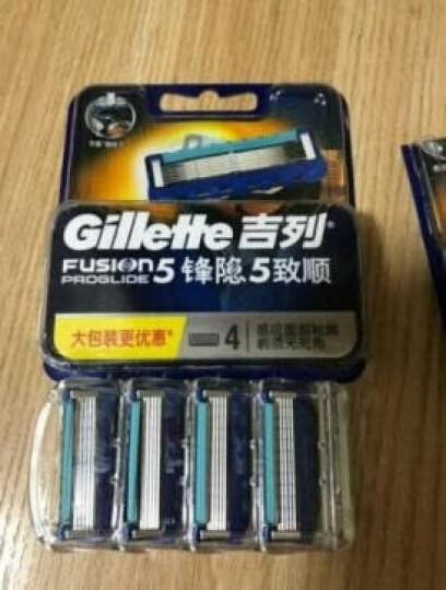 吉列Gillette手动剃须刀刮胡刀刀片吉利锋隐致顺(2刀头)(此商品不含刀架) 晒单图