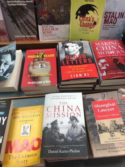 中华民国专题史·第五卷:国民政府执政与对美关系 晒单图
