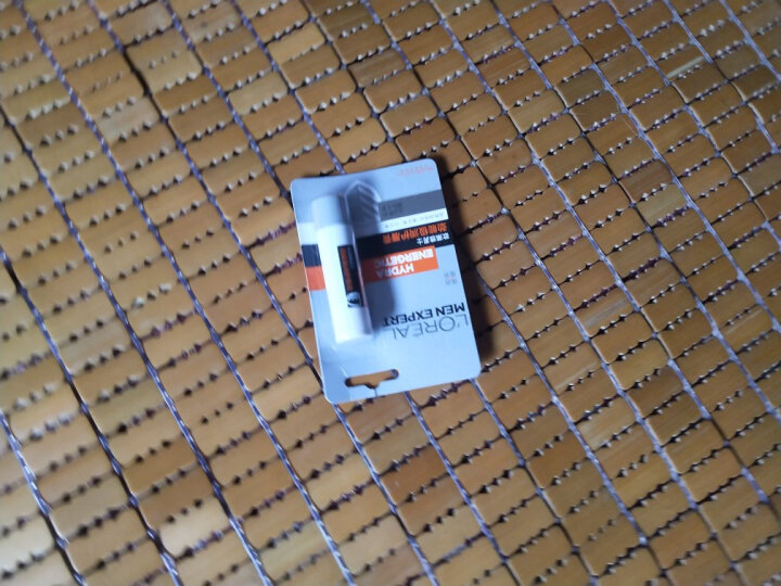 欧莱雅LOREAL 男士劲能极润护唇膏3.5g(男士润唇膏 舒缓修护 吴彦祖同款) 晒单图
