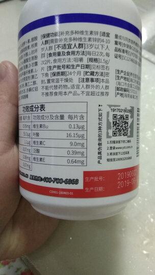养生堂成长快乐牌葡萄糖酸锌咀嚼片120片 儿童维生素补锌多种复合维生素 适用4-10岁 晒单图