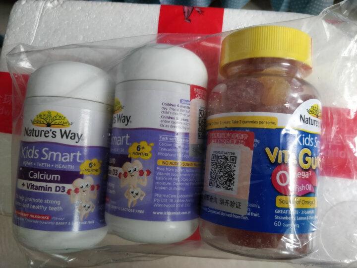 佳思敏nature's way 儿童维生素DHA鱼油 多种维生素软糖  60粒/瓶 2岁以上 晒单图
