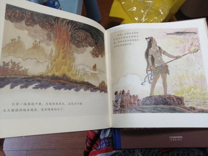 大师中国绘 传统故事系列(珍藏版 套装共7册) 尚童童书出品 晒单图