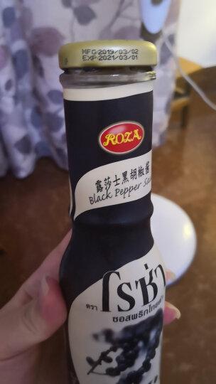 泰国进口黑胡椒酱露莎士 意大利面酱黑椒汁牛排酱拌面拌饭酱调料290g 晒单图