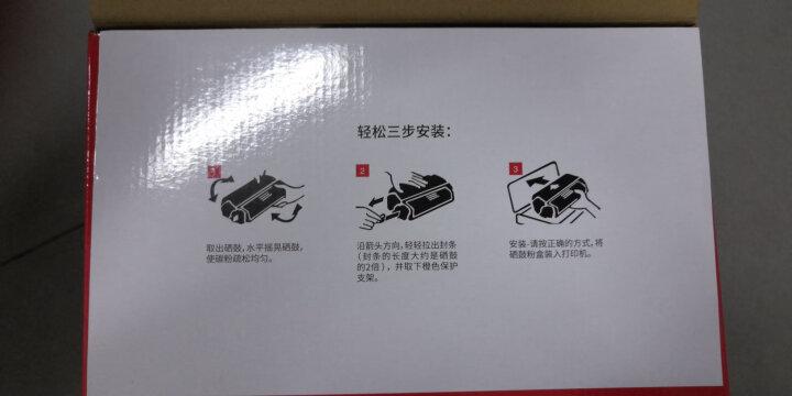 绘威Q2612A 12A大容量2612AF升级版4支装硒鼓适用惠普HP1010 1012 1020plus 1022 3015 1319f M1005MFP绘印版 晒单图