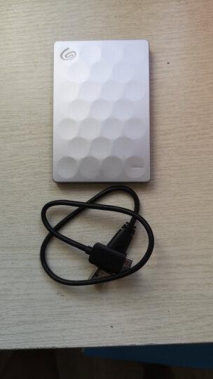 希捷(Seagate) 2TB USB3.0 移动硬盘 睿致 免费数据救援 9.6mm超薄便携 高速传输 金属面板 圆点设计 银 晒单图
