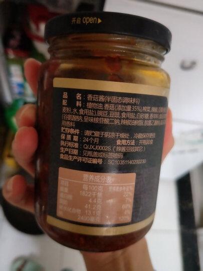 吉香居 调味酱 夹馍酱 夹馍好帮手  280g 晒单图
