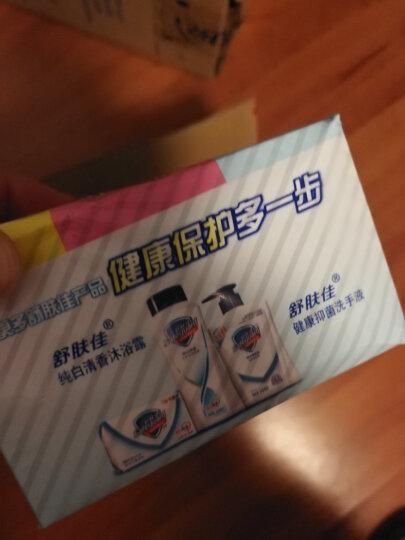蓝月亮 衣物护理组合 衣领助洗剂 衣领净500g+500g(瓶+瓶补)+白漂600g+彩漂600g 晒单图