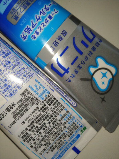 狮王(Lion)齿力佳酵素洁净防护牙膏 (清凉薄荷)130g 口腔护理牙膏 进口酵素洁净牙垢 防蛀固齿 缓解口气 晒单图