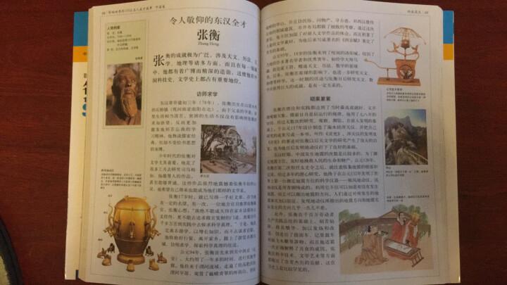 中国学生成长阅读精品书系:影响世界的100位名人成才故事(中国卷) 晒单图