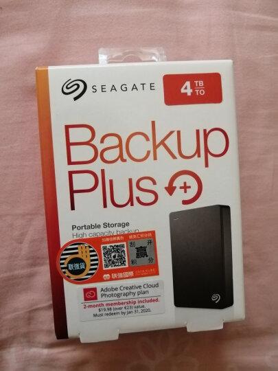希捷(Seagate)4TB USB3.0移动硬盘 睿品系列 (自动备份 高速传输 兼容Mac) 陨石黑 晒单图