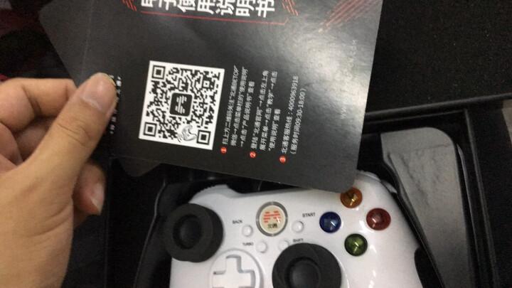 北通(Betop)阿修罗2有线游戏手柄xbox360精英PSPC电脑Steam电视鬼泣5只狼刺客信条怪物猎人NBA2kFIFA实况 白 晒单图