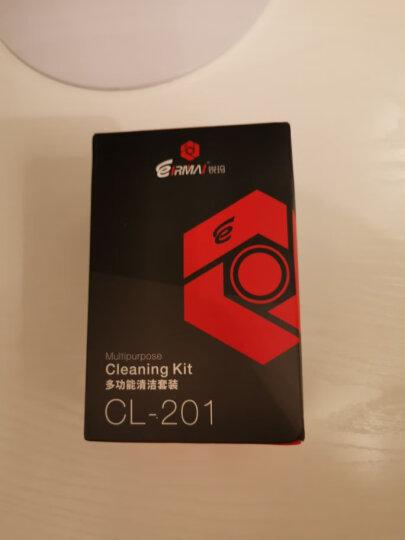 锐玛(EIRMAI)CL-201 气吹镜头笔镜头纸清洁布套装 晒单图