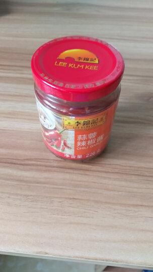 李锦记 调味酱 排骨酱 酱排骨海鲜烧烤 240g  晒单图
