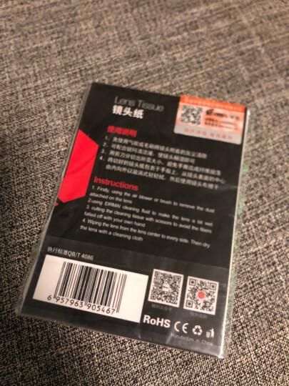 锐玛(EIRMAI)U20 单反微单相机镜头擦镜纸 清洁纸 除尘纸 镜头纸巾1本50张 数码相机养护单反镜头清洁 晒单图