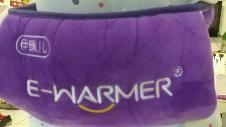 伊暖儿(e·warmer)福鹿充电热水袋式暖腰宝 暖腰带暖宫宝护腰带护宫 可拆洗 充一次用3-7小时  紫色 晒单图