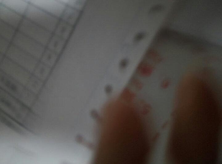 Kingdee 金蝶凭证纸KP-J103  激光金额记账凭证打印纸 240*140mm 晒单图
