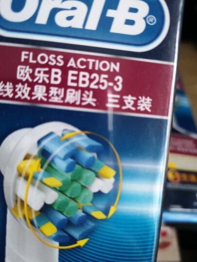 欧乐B 电动牙刷头 3支装 牙线效果型 适配成人2D/3D全部型号 EB25-3 德国进口 晒单图