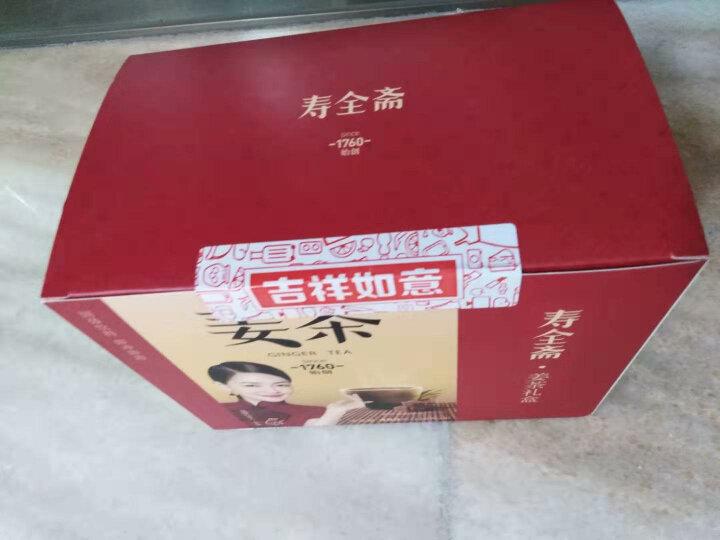 寿全斋   姜茶套装红糖+黑糖+柠檬+蜂蜜生姜茶老姜汤母茶4盒共480g 晒单图