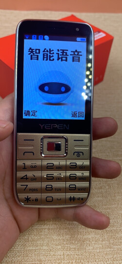 誉品(YEPEN)Y550全网通4G网络老年机 移动联通电信版超长待机大字大声大屏AI智能老人手机 香槟金 晒单图
