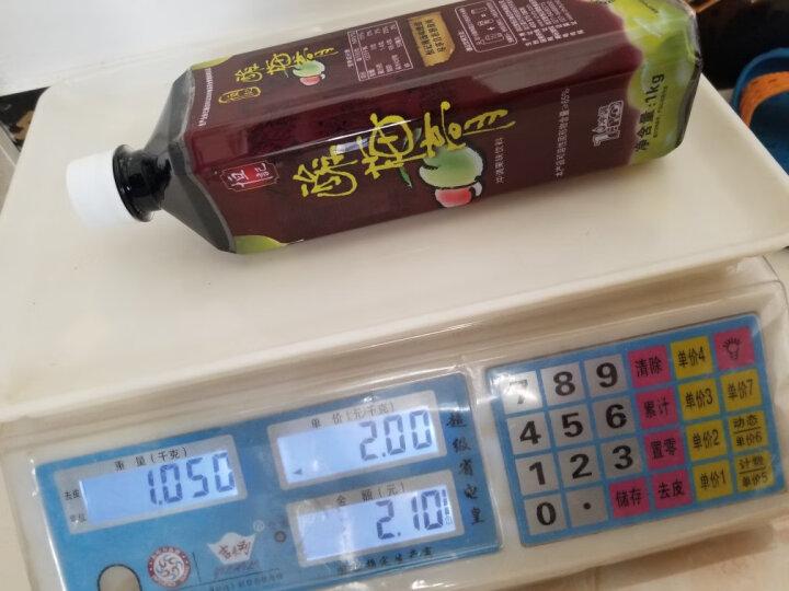 恒记 秋梨膏 浓缩饮料1kg*2瓶 晒单图