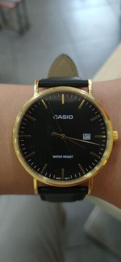 卡西欧(CASIO)手表 大众指针系列 石英男表 MTH-1060GL-1APF 晒单图