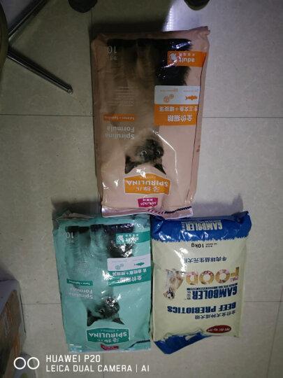 麦富迪 宠物狗粮 藻趣儿通用成犬粮2.5kg 晒单图