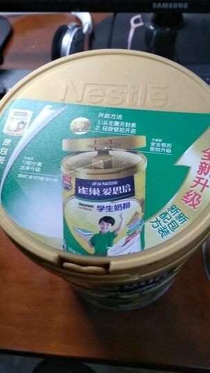 雀巢(Nestle) 学生奶粉 6-15岁 青少年  全进口奶源 牛奶粉 罐装1000g (新老包装交替发货) 晒单图