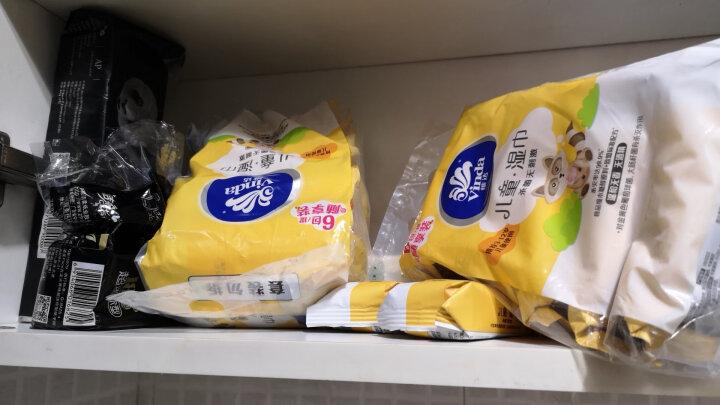 维达(Vinda) 湿巾纸巾 杀菌无刺激儿童专用洁肤卫生湿巾20片装*6包(量贩装) 晒单图