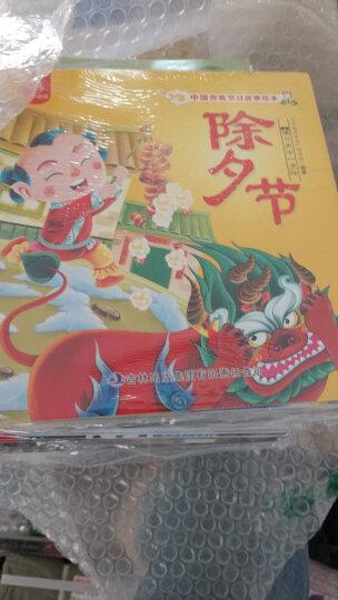 【10册包邮】中华传统节日故事 注音版 中国古代民俗故事 3-6岁儿童故事书 晒单图