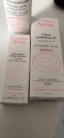 法国雅漾(Avene)日间隔离乳SPF30 PA+++ 40ML(保湿乳液 妆前乳 日间隔离防晒乳 皮尔法伯集团 原装进口) 晒单图