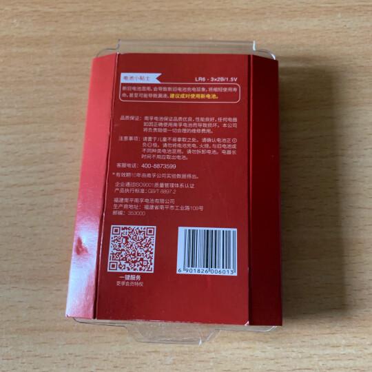 南孚(NANFU)7号碱性电池6粒多色装 新旧不混附收纳盒 适用于儿童玩具/血压计/挂钟/鼠标/遥控器等 LR03AAA 晒单图