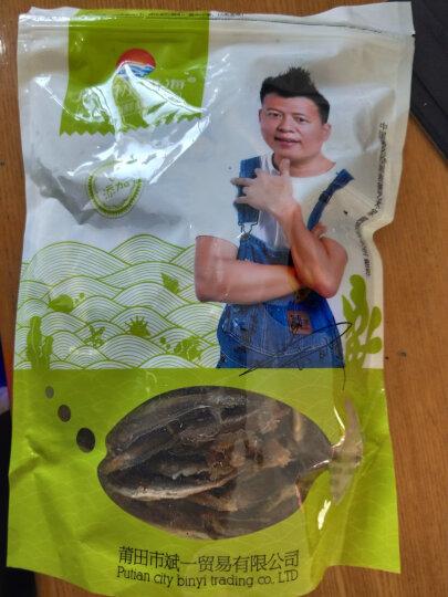 南日小杂海 即食碳烤香酥小黄鱼500g/袋 海鲜零食 晒单图