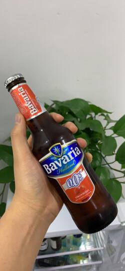 荷兰进口无醇啤酒  魔法力(宝华丽)果味无醇啤酒 菠萝味330ml*6瓶 晒单图