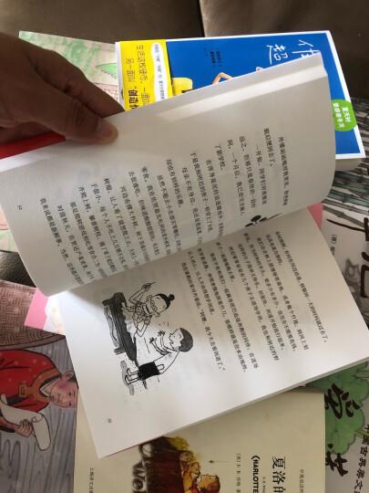 小学语文阅读与写作辅导班(提高篇 适用于四年级) 晒单图