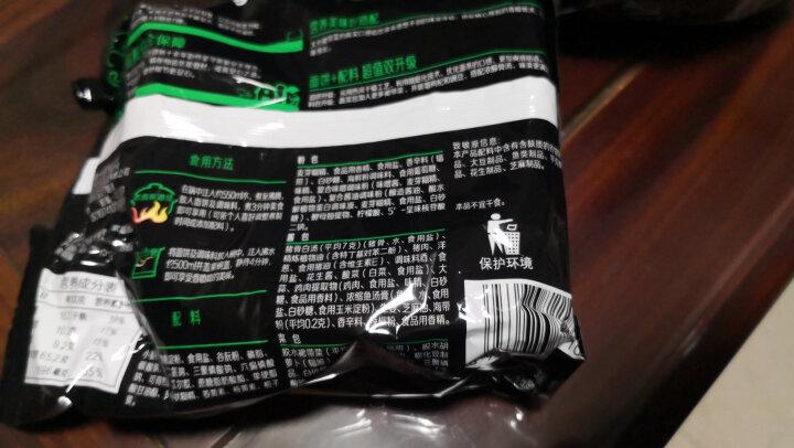 五谷道场 非油炸方便面 海带排骨面五连包107gx5袋装 泡面 面饼脂肪含量<1% 晒单图