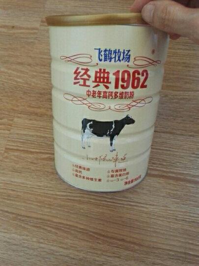 飞鹤 成人奶粉 中老年高钙多维牛奶粉  900g 晒单图