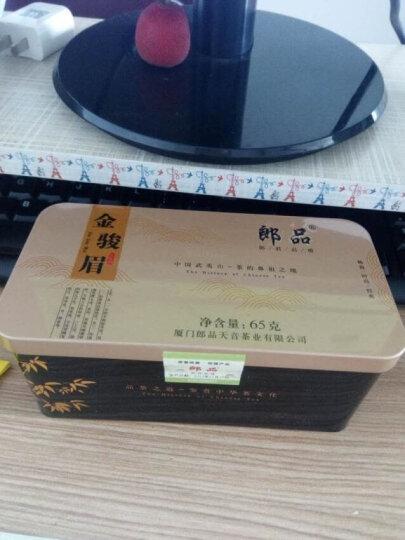 郎品 正山小种茶叶 红茶罐装茶叶 礼盒装共500克 晒单图