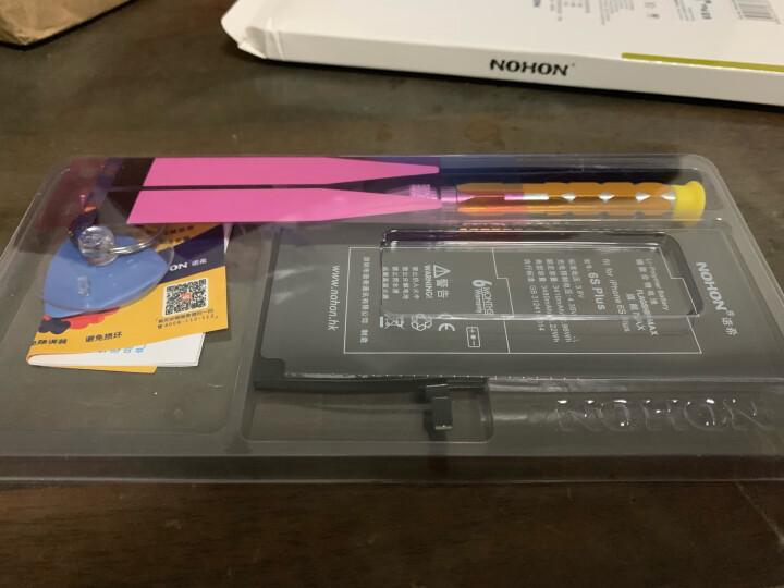 【五年质保】诺希 旗舰MAX 苹果6SP电池/iphone6Splus/苹果电池/大容量手机内置电池更换 吃鸡王者游戏电池 晒单图